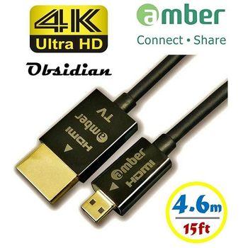 amber micro HDMI轉HDMI -4.6米超細線材 支援HDMI 2.0 4K影像傳輸 適用GOPRO