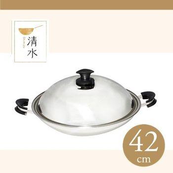 清水超精密金鋼鍋42cm