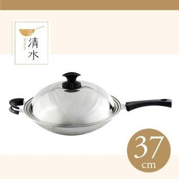 清水超精密金鋼鍋37cm