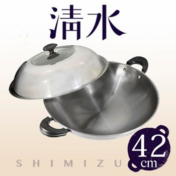 清水透視七層複合金炒鍋42cm