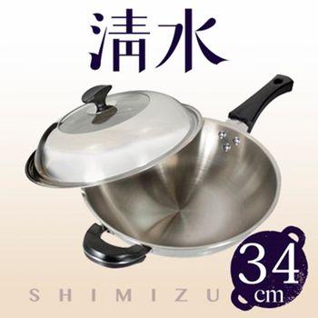 清水透視七層複合金炒鍋34cm