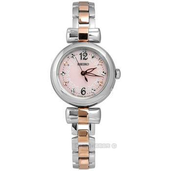 SEIKO 精工 / 1B21-0AK0K.SWFH043J / Vivace 浪漫甜心太陽能電波不鏽鋼腕錶 粉色 24mm