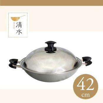 清水晶鑽奈米炒鍋42cm