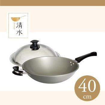 清水晶鑽奈米炒鍋40cm
