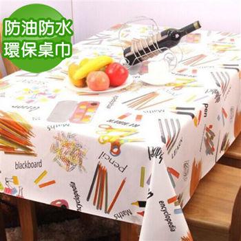 【Conalife】時尚環保防油防水桌巾 (買一送一)