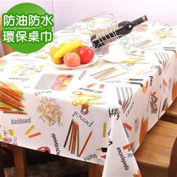 【Conalife】時尚環保防油防水桌巾 (1入)