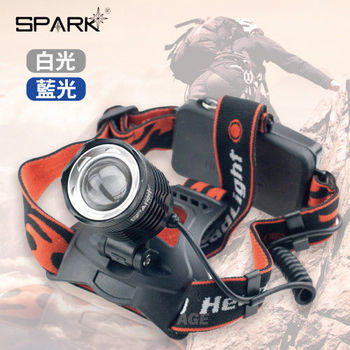 SPARK 25W LED 變焦充電式雙色頭燈_SLC-25W089