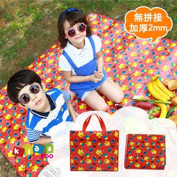 【kids zoo】加厚款童趣造型野餐墊_讀書小熊