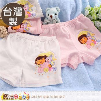 魔法Baby 女童內褲 台灣製朵拉正版女童四角內褲四件一組~k60014