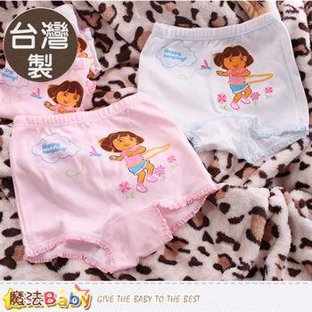 魔法Baby 女童內褲 台灣製朵拉正版女童四角內褲四件一組~k60013
