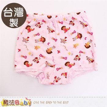 魔法Baby 女童內褲 台灣製朵拉正版女童純棉四角內褲四件一組~k60012