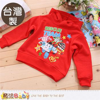 魔法Baby 兒童長袖帽T 台灣製POLI正版厚保暖連帽T恤~k60008