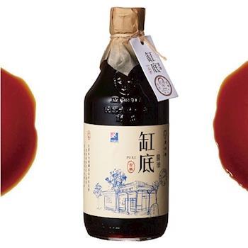 豆油伯缸底醬油竹田驛客(3瓶)