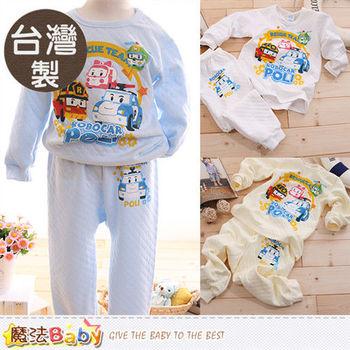 魔法Baby 兒童保暖居家套裝 台灣製POLI正版三層純棉套裝~k60006