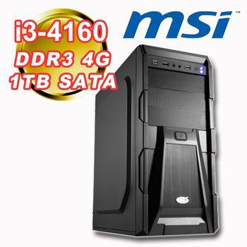 微星H81平台【冥界神話】Intel I3-4160雙核 4G記憶體 1TB大容量 超值高效能機種