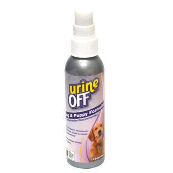 【Urine Off】消臭去污除尿劑4oz/噴霧式/全犬適用