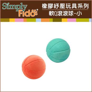 Simply Fido 軟Q滾滾球(隨機出貨)-小
