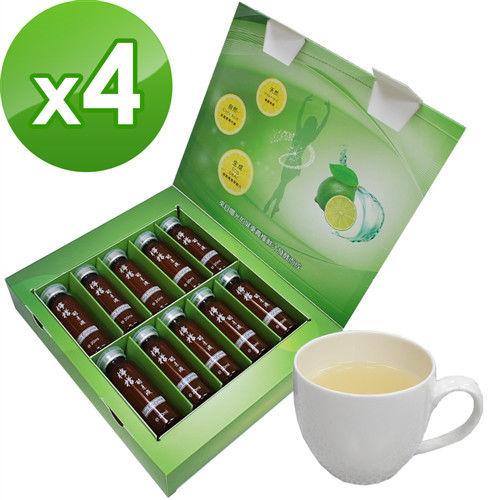 【標達BUDER】果藏秘密輕檬酵素(20MLx10罐/盒)x4組