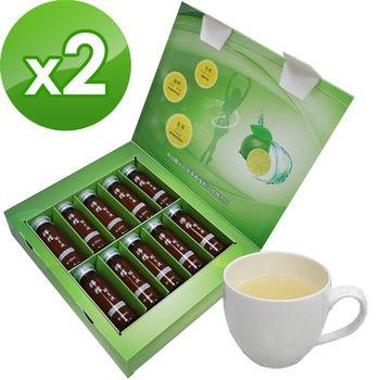 【標達BUDER】果藏秘密輕檬酵素(20MLx10罐/盒)x2組