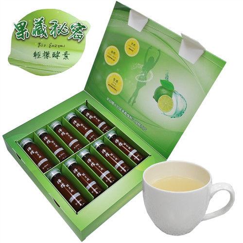 【標達BUDER】果藏秘密輕檬酵素(20MLx10罐/盒)