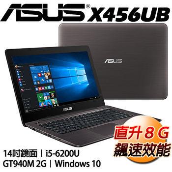 ASUS 華碩 X456UB 14吋 i5-6200U 獨顯GT940 2G Win10 效能級筆電