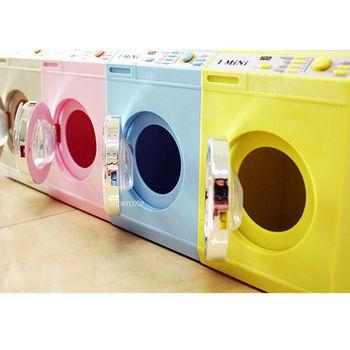 創意洗衣機存錢罐+紙巾抽