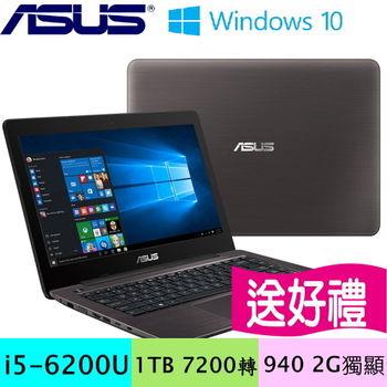 ASUS 華碩 X456UB 14吋 i5-6200U 1TB大容量 獨顯940 2G Windows10 超值遊戲筆電