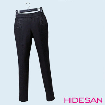【HIDESAN 海蒂山】氣質名媛蕾絲緹花修身長褲(鬆緊褲頭)