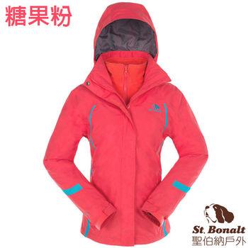 【聖伯納 St.Bonalt】女-兩件式4in1耐磨防風保暖外套(86018)