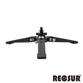 RECSUR 銳攝 RB-700 單腳支撐架