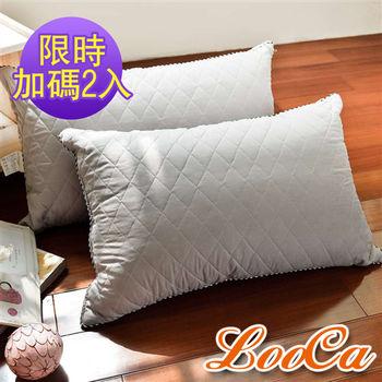 LooCa 可水洗抗菌竹炭棉枕2入《快速到貨》