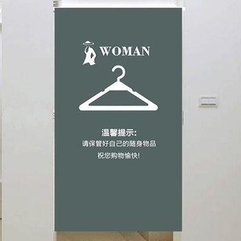 【協貿】簡約高檔服裝店棉麻更衣室女生布藝門簾