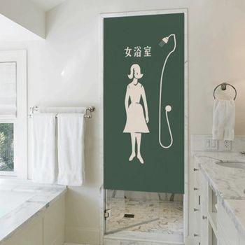 【協貿】簡約高檔衛生間棉麻浴室女生布藝門簾