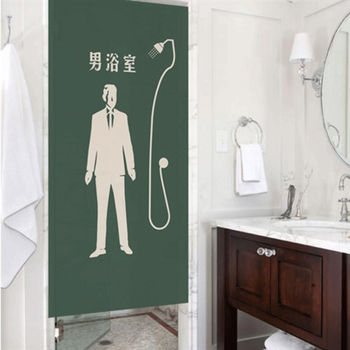 【協貿】簡約高檔衛生間棉麻浴室男生布藝門簾