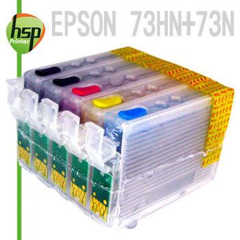EPSON 73HN+73N 滿匣 五色 填充式墨水匣 T30