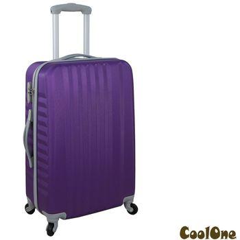 CoolOne 晶彩亮點直條紋24吋旅行箱(紫色)