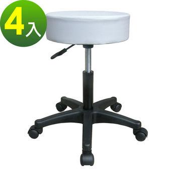 【E-Style】高級精緻皮革-工作椅/吧台椅/電腦椅(三色可選)-4入/組