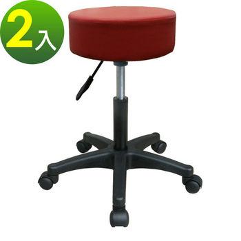 【E-Style】高級精緻皮革-工作椅/吧台椅/電腦椅(三色可選)-2入/組