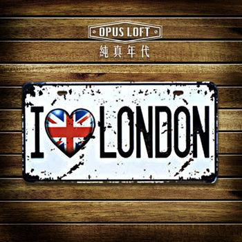 【OPUS LOFT純真年代】仿舊鐵皮車牌/壁飾/壁貼/掛畫/擺飾/裝飾品(我愛倫敦 )