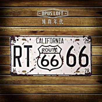 【OPUS LOFT純真年代】仿舊鐵皮車牌/壁飾/裝飾車牌/裝飾壁畫/壁貼(california 66)