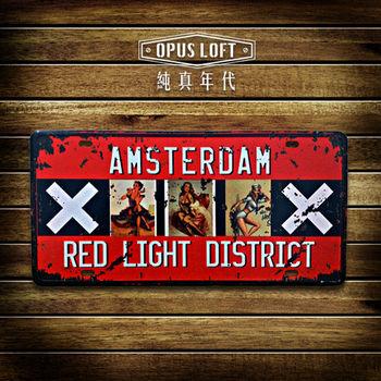 【OPUS LOFT純真年代】仿舊鐵皮車牌/壁飾/壁貼/掛畫/擺飾/裝飾品(阿姆斯特丹)