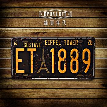 【OPUS LOFT純真年代】仿舊鐵皮車牌/壁飾/壁貼/掛畫/擺飾/裝飾品(巴黎鐵塔)