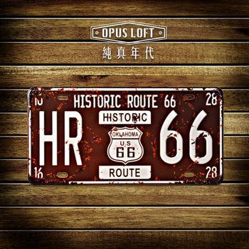 【OPUS LOFT純真年代】仿舊鐵皮車牌/壁飾/壁貼/掛畫/擺飾/裝飾品(歷史66號公路)