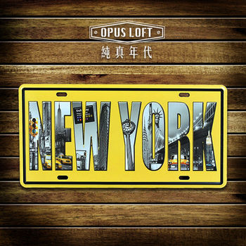 【OPUS LOFT純真年代】仿舊鐵皮車牌/壁飾/裝飾車牌/裝飾壁畫/壁貼(紐約)