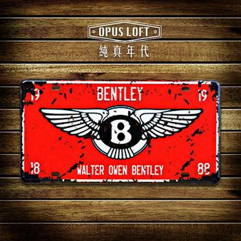 【OPUS LOFT純真年代】仿舊鐵皮車牌/壁飾/壁貼/掛畫/擺飾/裝飾品(賓利BENTLEY)