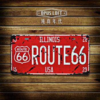 【OPUS LOFT純真年代】仿舊鐵皮車牌/壁飾/裝飾車牌/裝飾壁畫/壁貼(美國66號公路)