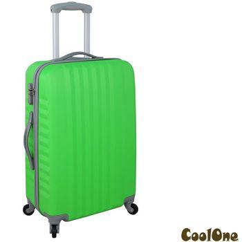 CoolOne 晶彩亮點直條紋24吋旅行箱(綠色)