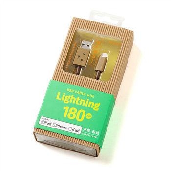 日本cheero阿愣lightning  USB充電傳輸線:180公分 (Apple專用)