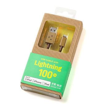 [一日↘限時8折]日本cheero阿愣lightning  USB充電傳輸線:100公分 (Apple專用)