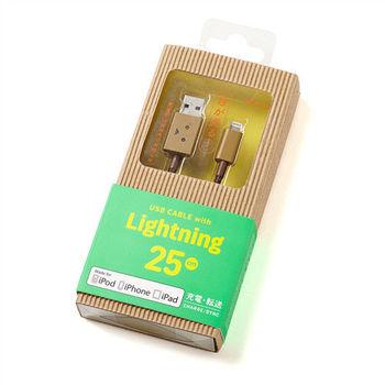 日本cheero阿愣lightning  USB充電傳輸線:25公分 (Apple專用)